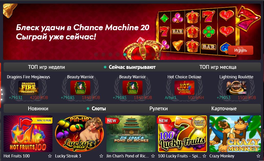 Pin up casino bonus code