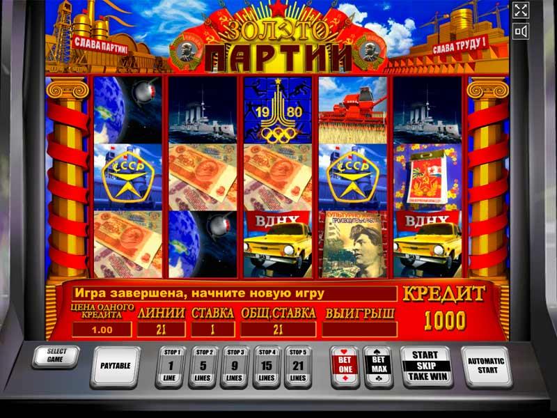 Игра лягушка для мобилы игровые автоматы играть в покер на рубли онлайн без вложений