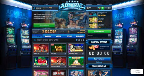 Игровые автоматы резидент скачать бесплатно и без регистрации онлайн покер звезда покера
