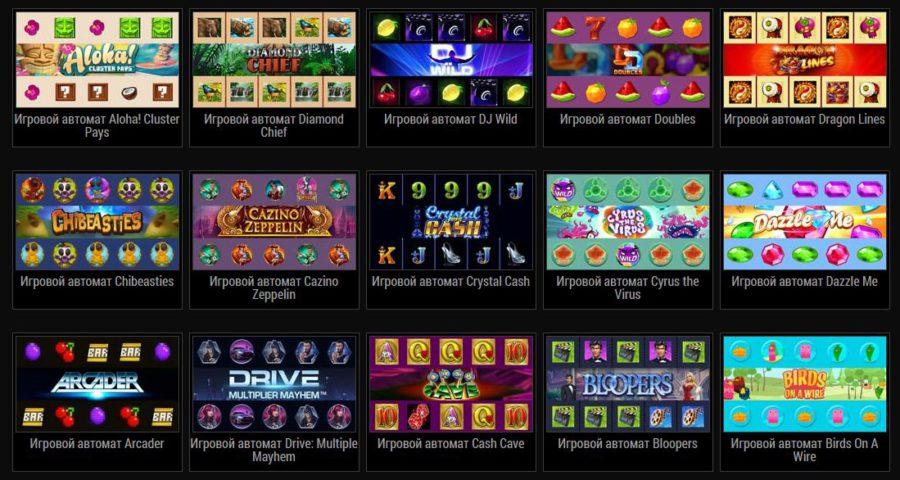 Играть онлайн бесплатно казино гладиатор