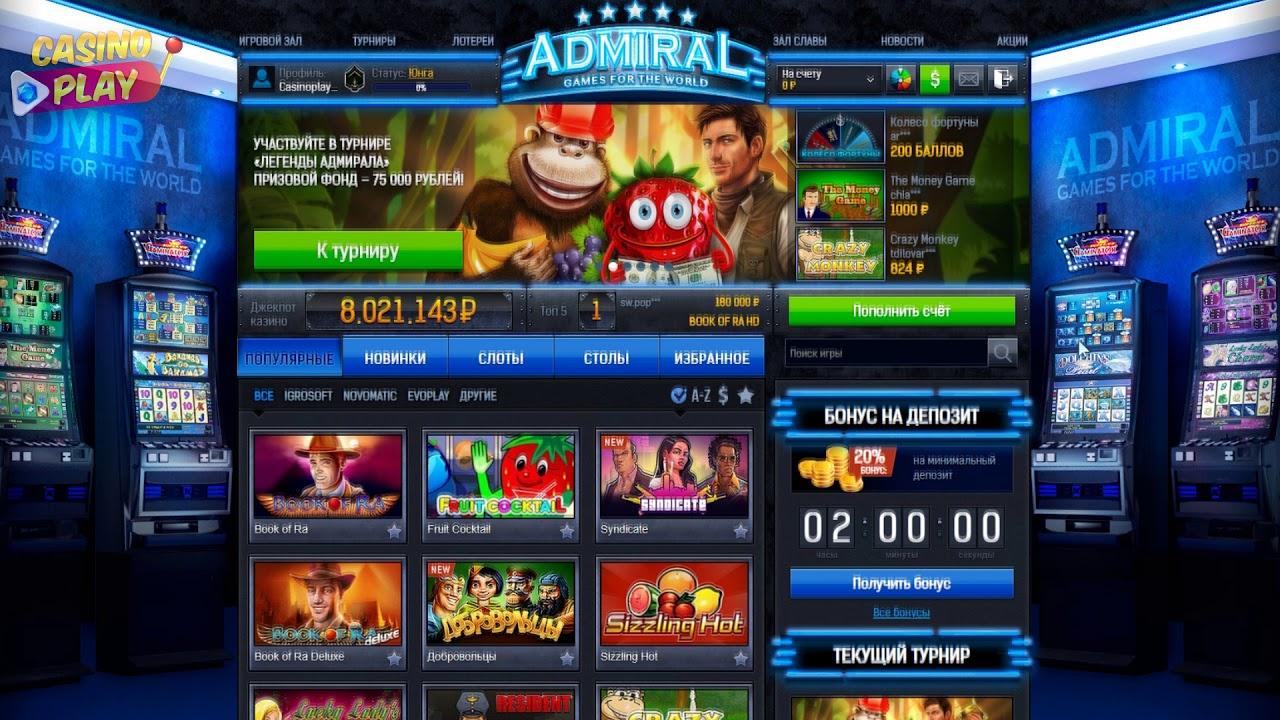 First class traveller игровой автомат играть бесплатно или на деньги в иви казино