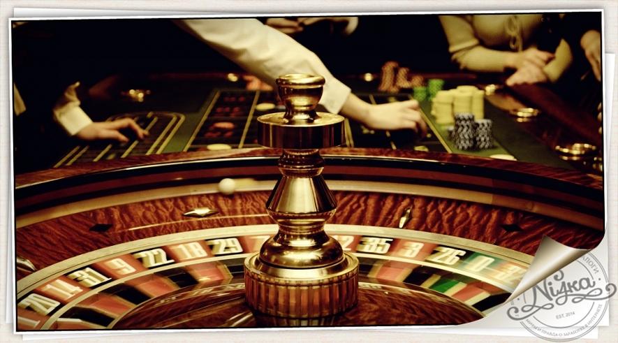 Ограблинное казино онлайн