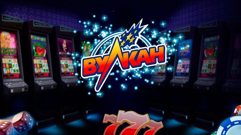 Игровые автоматы бабочка онлайн играть казино live