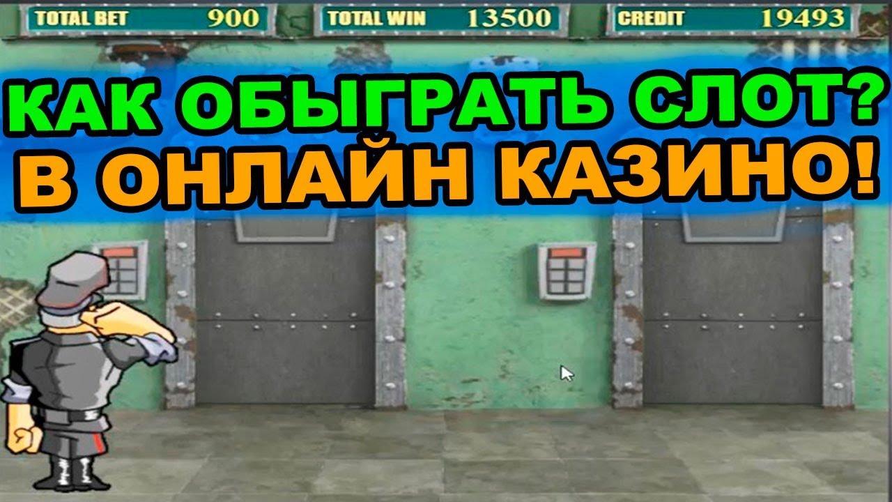 Скачать бесплатно флэш игровые автоматы пробки администратор в игровые автоматы минск