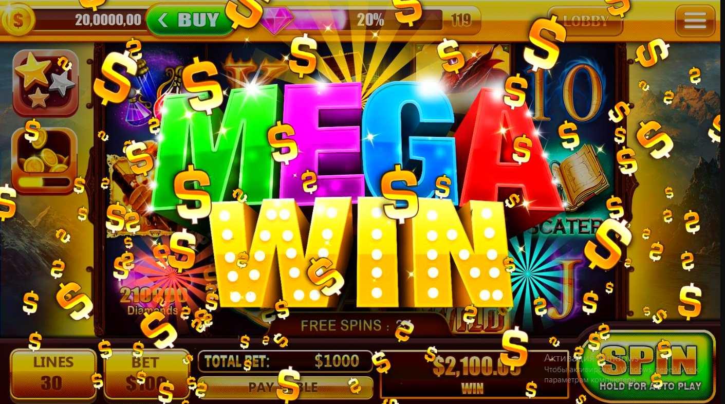 Бесплатные азартные слот автоматы играть сейчас бесплатно без регистрации игра карты казино онлайн