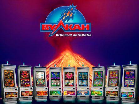 игровые автоматы с бездепозитным бонусом за регистрацию вулкан