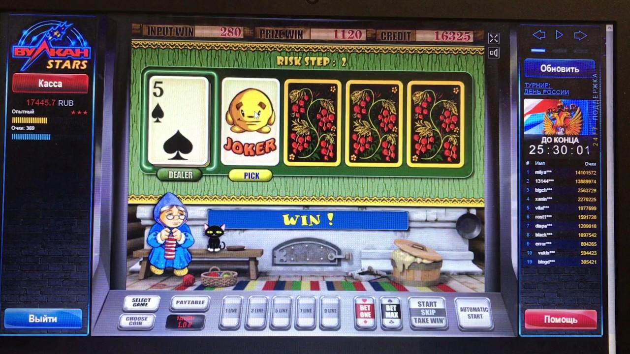 Игровые автоматы бесплатно скачать гараж играть в рулетку онлайн не на реальные деньги