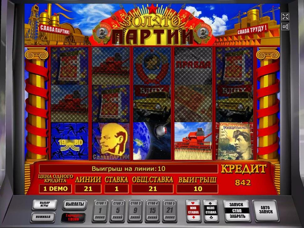 игровые автоматы сайты играть 01 копейке на деньги