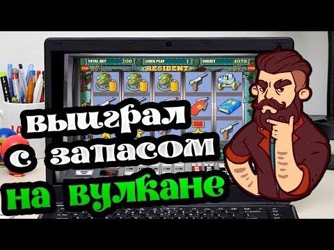 Скачать игровые автоматы на компьютер garage krezy monkey