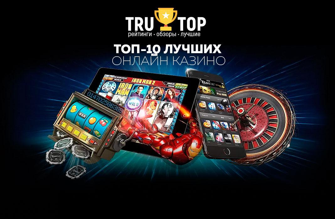 Игровое казино украина карты starcraft 2 играть против ии