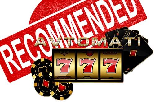 Программа обыграть азартные игры