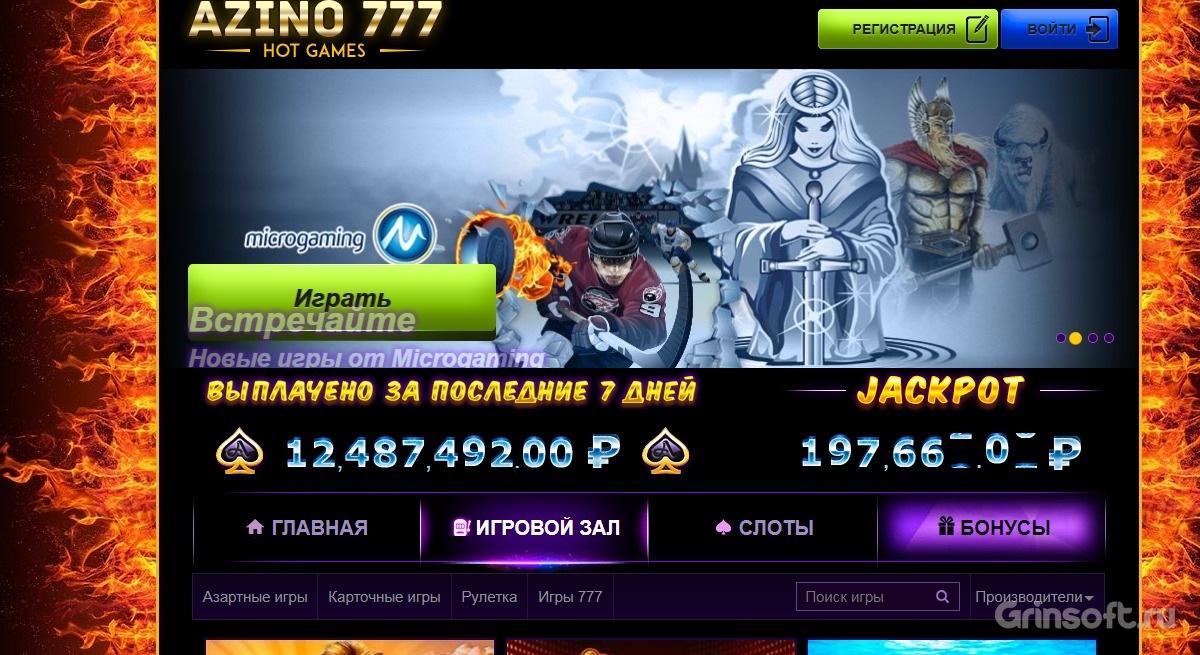 Арчи баррел дело n2.казино golden palace прохождение игры для телефонов онлайн покер