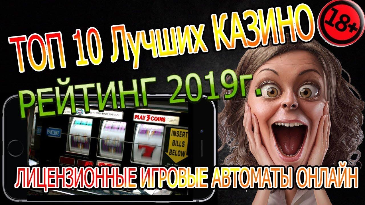 Игровые автоматы microgaming на деньги