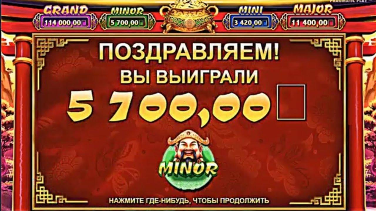 Отзывы казино оракул